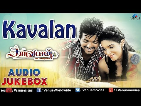 Kavalan : Tamil Hit Songs ~ Audio Jukebox | Vijay, Asin | video