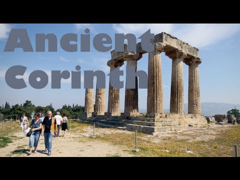 Ancient Corinth - Peloponnese, Greece