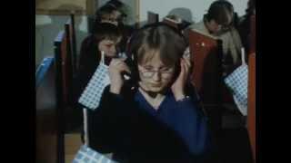 Kouluun Hailuodosta mantereelle 1979.