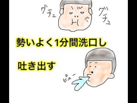 フッ化物について〜DHへの道15〜