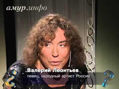 Валерий Леонтьев, певец, народный артист России