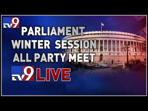 All-Party Meet Ahead of Parliament Winter Session LIVE    Delhi - TV9