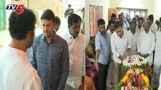 కిషన్ రెడ్డికి మాతృవియోగం.. పరామర్శించిన పలువురు ప్రముఖులు..!