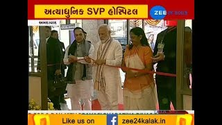 PM Narendra Modi Inaugurated SVP Hospital at Elisbridge, Ahmedabad