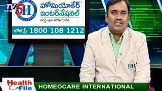 Ortio Orthariries, Rheumatoid Arthritis by Homeo Care International   TV5 News