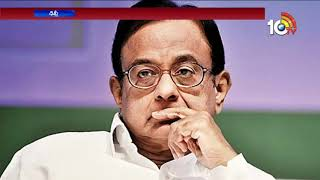 Aircel-Maxis Case | Court Extends P Chidambaram's Protection From Arrest