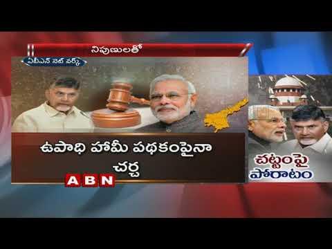 Anadra Pradesh government to file counter affidavit in SC, Centre's affidavit misleading'