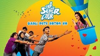 Chor Chor Super Chor - Chor Chor Super Chor - Gaali Dete Hoton Ko HD | Labh Janjua, Deepak Dobrial