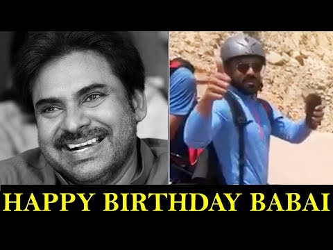 Mega Power Star Ram Charan Special Birthday Wishes To Pawan Kalyan | Janasena Party #9RosesMedia