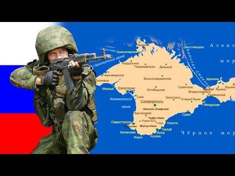 Сколько русских войск в Крыму?