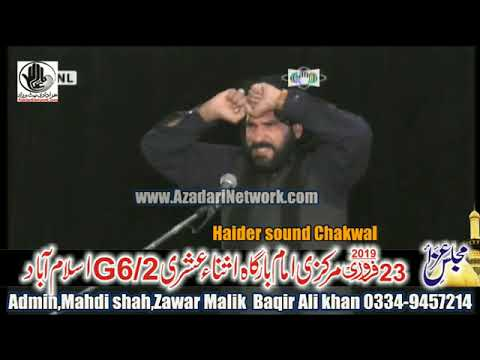 Zakir Ijaz Jhandvi || Majlis 23 Feb 2019 G6/2 Islamabad ||