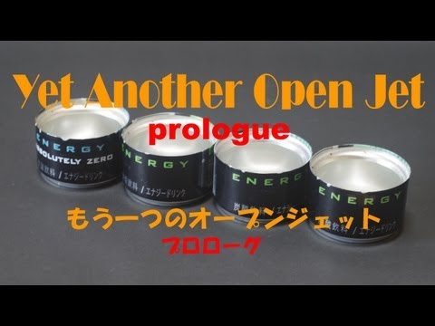 Yet Another Open Jet Alcohol Stove  -Prologue-