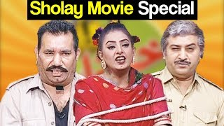 Khabardar Aftab Iqbal 23 July 2017 - Sholay Movie Special | Express News