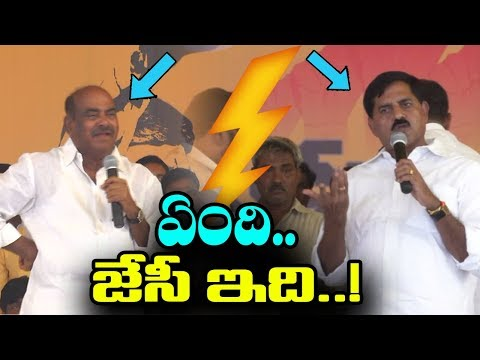 Minister Adinarayana Reddy Opposes JC Diwakar Reddy's Comments over CM Ramesh Protest |Mana Aksharam