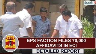 DETAILED REPORT | EPS Faction files 70,000 Affidavits in ECI | Thanthi TV