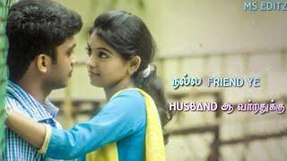 Tamil Love Dialogue WhatsApp Status    Kadhal Kan Kattudhe    MS Editz