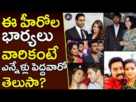 TOP Celebrities Who Are Younger Than Their Wives | Celebrities Update | Telugu Panda