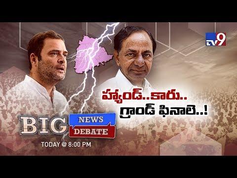 Big News Big Debate : TRS Vs Congress in Telangana || Rajinikanth TV9