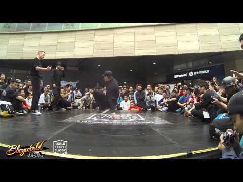 World Bboy Classic China 2015 1on1 Final Gormon vs Plast
