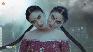 Adhe Kangal | 25th to 29th March 2019 - Promo