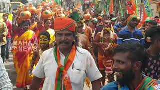 Secunderabad BJP Candidate Bandepalli Satish Files Nomination | Telangana Election 2018