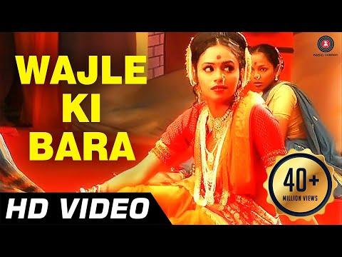 Wajle Ki Bara | Natarang Hq | Amruta Khanvilkar | Ajay-atul | Lavani Songs video