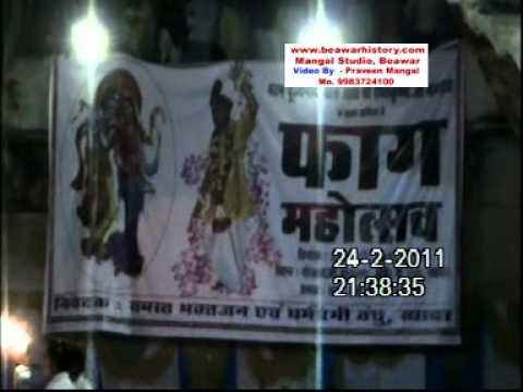 Beawar Fag Mhotsav By Radhakrishnaji Maharaj Jodhpur video