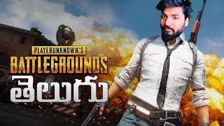 PUBG LIVE Telugu #326 | DUO RANK PUSH | KTX Telugu Gamer