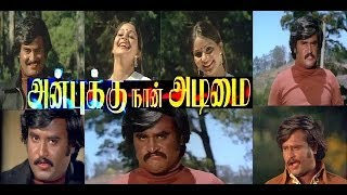 Poraali - Anbukku Naan Adimai Tamil Full Movie