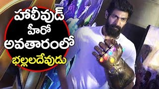 Rana Pose as Avenger | Rana Look as Avenger | Rana Daggubati at Avengers Pressmeet | Avengers Telugu