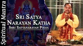 Sri Satya Narayan Katha    श्री सत्य नारायण व्रत कथा    Satyanarayan Puja    Shri Satyanarayan Pooja