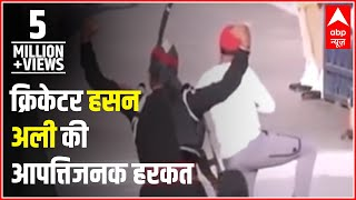 Hasan Ali Performs On-Field Antics At Wagah Border, BSF To Lodge Protest | ABP News