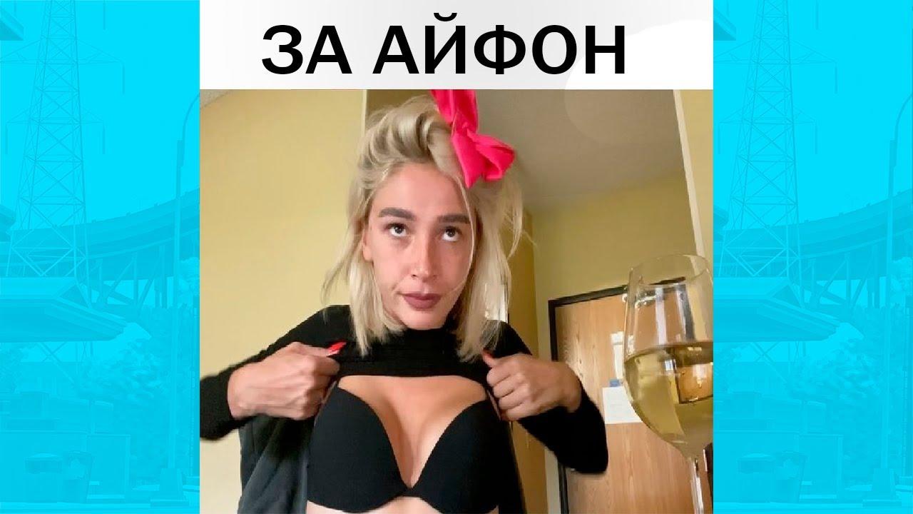 Слив Насти Ивлиевой Видео Фулл