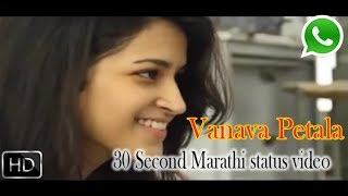 download lagu Vanava Petala 30 Second Marathi Whatsapp Status gratis