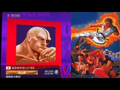 ストリートファイター30周年記念ウル2配信 Street Fighter 30th anniversary