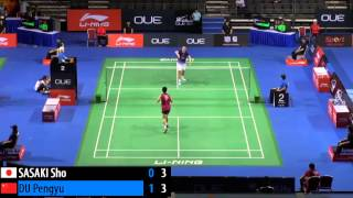 R32 - MS - DU Pengyu vs SASAKI Sho - 2014 Singapore Badminton Open