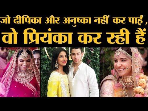 Priyanka Chopra और Nick Jonas राजस्थान के जोधपुर में करेंगे शादी | Wedding | The Lallantop