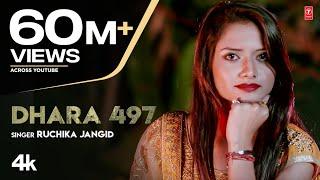 "Haryanvi Video Song ""Dhara 497"" Ruchika Jangid Feat. Sanju Khewriya,Sonika Singh New Haryanvi 2018"