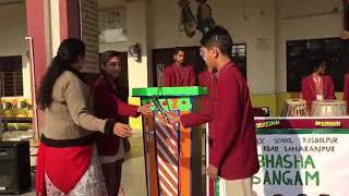 kashmiri language(01-12-2018) DAV PUBLIC SCHOOL RASOOLPUR BEHAT ROAD,SRE