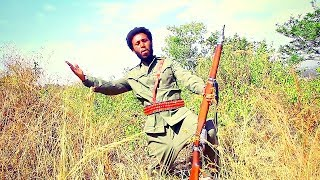 Yohannes Yirdaw - Zewrew | ዘውረው - New Ethiopian Music 2019 (Official Video)