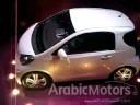 تويوتا iQ    2009    |  السيارات العربية