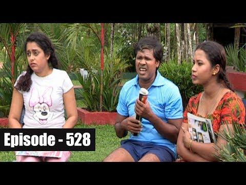 Naataka Maarai   Ep 528| Bathala Danda (30 06 2017)