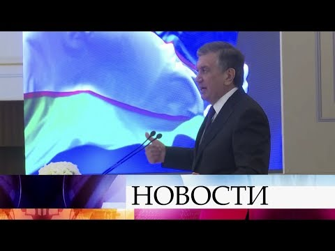 Президент Узбекистана Ш.Мирзиеев впервые в истории этой страны обратился с посланием к парламенту.