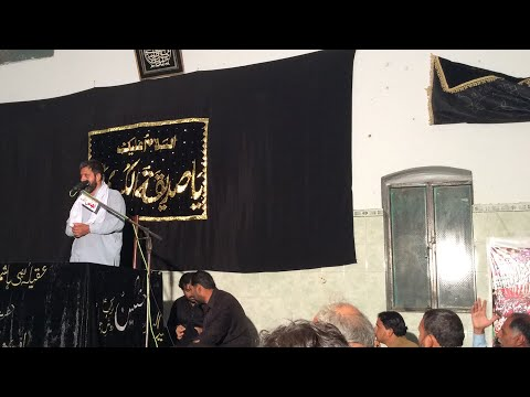 20th Ramzan Majlis e Aza Shahadat Imam Ali a.s