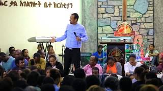 (pastor miki) - Leftsame Metages - Preaching - AmlekoTube.com
