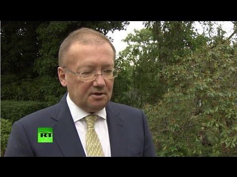 Москва требует от Лондона разъяснить ситуацию с закрытием счета МИА «России сегодня»