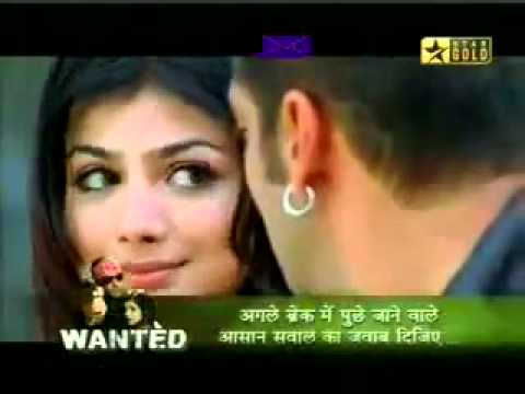 ishq vishq pyar vyar from wanted movie.salman khan and ayesha...