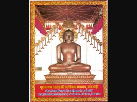 Bhaktamber Stotra  Sanskrit 48 Stotra By Sanjeev Jain [sherkot Wale] Www.stallonegroup video