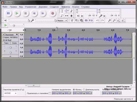Как сделать попурри в программе аудиосити