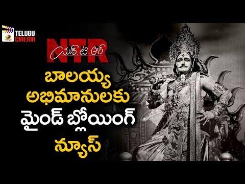 NTR Biopic Latest Update | Kathanayakudu | Mahanayakudu | Balakrishna | Krish | Mango Telugu Cinema